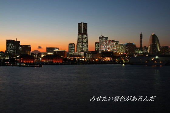 大桟橋1.jpg